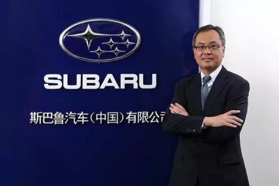 醒悟了?斯巴鲁中国区总经理换人,2亿补贴经销商