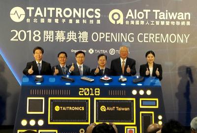 2018台北国际电子产业科技展登场,翻转科技新未来