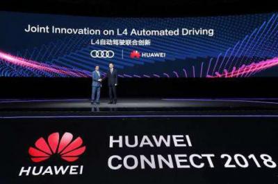 奥迪联手华为发布L4自动驾驶联合创新