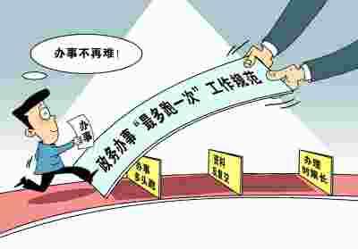 """天津环保局全面推进""""最多跑一次""""改革"""