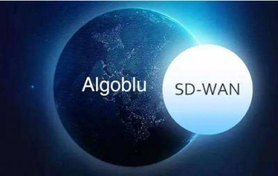 Algoblu完成两轮亿元级融资,推出电信级SD-WAN弹性专线服务