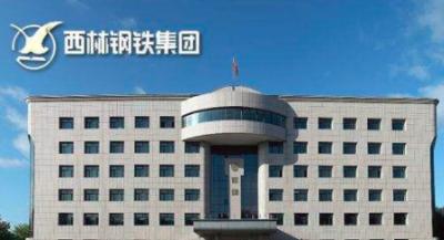 """黑龙江最大钢企西林钢铁集团""""倒下"""",曾欠下190亿巨债"""