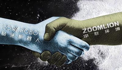 酷哇机器人与中联环境成立合资子公司 聚力打造全场景环卫作业标杆企业