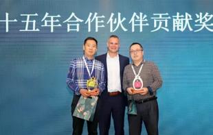 德图中国2018代理商总经理会议在沪召开