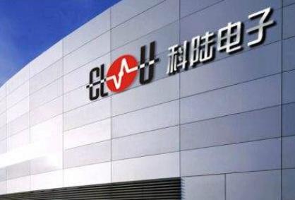 科陆电子喜获长沙延农电池储能电站项目 约3500万
