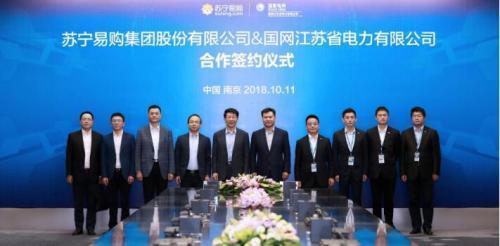 苏宁张近东与国网江苏签署合作协议 玩转智慧物流