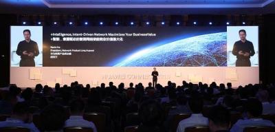 华为发布基于Ascend系列芯片的Atlas智能计算平台