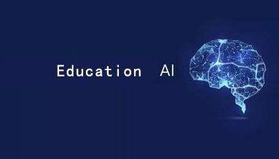 """清帆科技携手启迪之星共推""""AI+教育""""新发展"""