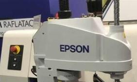 爱普生推出SurePress系列最新款数码印刷机