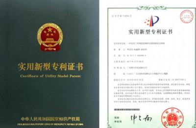 樱井科技耐洁宝SI-36进水阀荣获国家实用新型专利