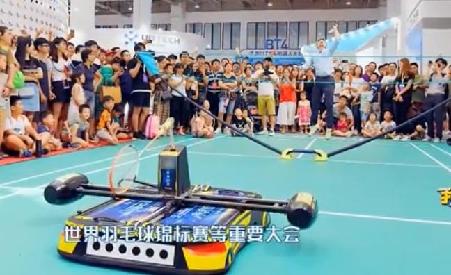 视觉系统成功结合运动系统 世界唯一实现人机对打羽毛球机器人亮相