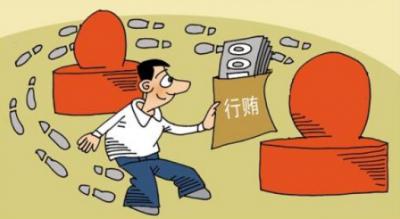 """LED照明企业奥其斯实际控人罗嗣国被爆出""""涉嫌行贿犯罪"""""""