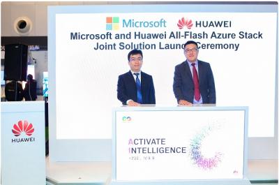 华为携手微软发布全闪存Azure Stack解决方案,打造业界领先的混合云