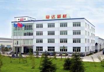 康达新材筹划股权转让,实控人拟变更为唐山国资委