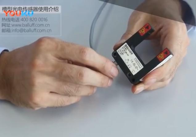 槽型光电传感器使用介绍