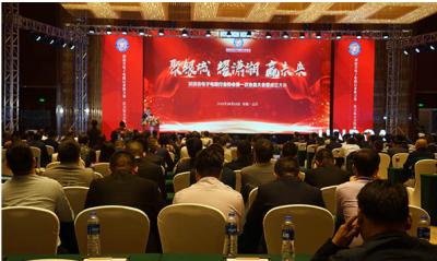 湖南省电子电路行业协会正式成立!PCB产业再上新台阶