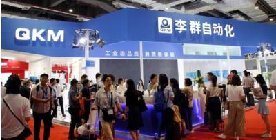 工业机器人公司李群自动化获近亿元C轮融资,前库卡孔兵加盟任CEO