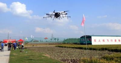 上海首个无人机应用实训基地落户松江,为农业发展提供了技术支撑