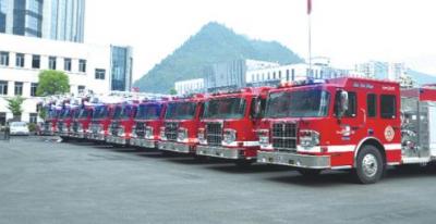 香港荣氏集团在贵州投资300亿元,建设贵阳安顺消防装备产业园等项目