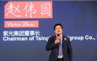 紫光集团赵伟国再卸重要职务,接任人章睿仍在多家公司任职