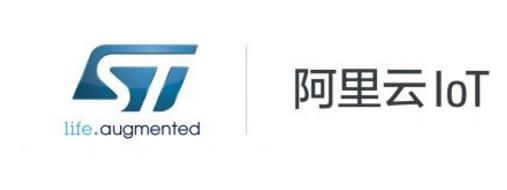 """阿里云 IoT 与全球领先的半导体供应商ST将推出""""未来工程师""""计划"""
