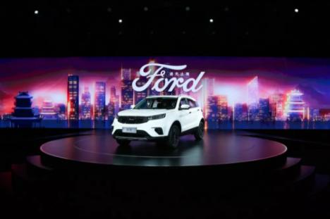 """福特全新SUV Territory""""领界""""正式亮相, 为中国家庭量身打造"""
