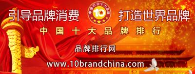 """""""2018年度中国振动传感器十大品牌总评榜""""揭晓"""