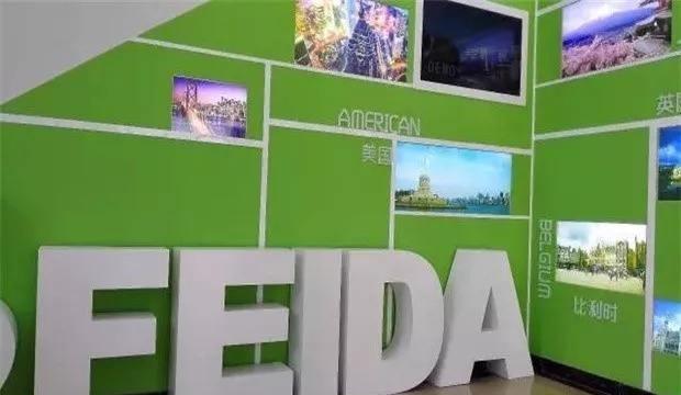 菲达环保1.84亿转让巨化财务16%股权 终止挂牌