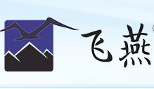 华东院与飞燕航空遥感签订战略合作框架协议