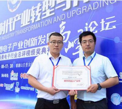 江苏多维科技推出三款新型开关传感器:TMR1362/TMR1262/TMR1162