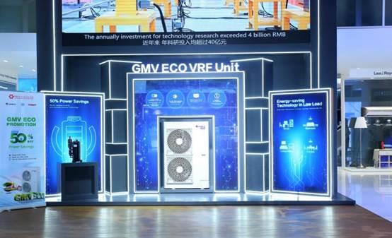 格力节能商用空调GMV ECO全球首发 让世界爱上中国造
