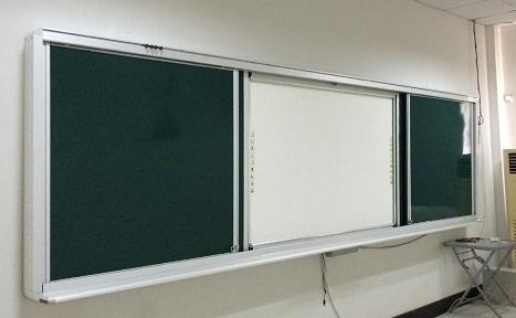 山东泰岳教育:电子白板讲解