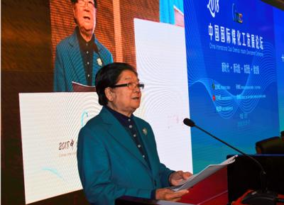 2018中国国际煤化工发展论坛在京召开,共商高质量发展路径