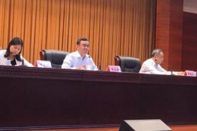 鉴衡认证中心出席安徽省光伏扶贫推进会并做主题发言