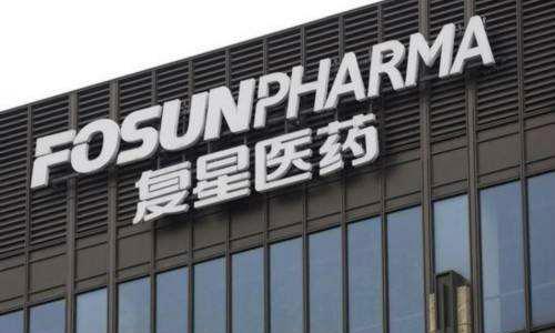 上海复星集团子公司拟出售旗下资产(附提示性公告)
