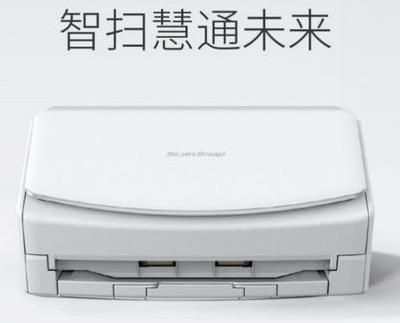 富士通高速扫描仪旗舰系列:ScanSnap iX1500新品