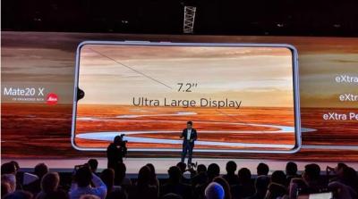 2018华为新品发布会:7nm芯片+最强三摄,华为Mate20系列稳了