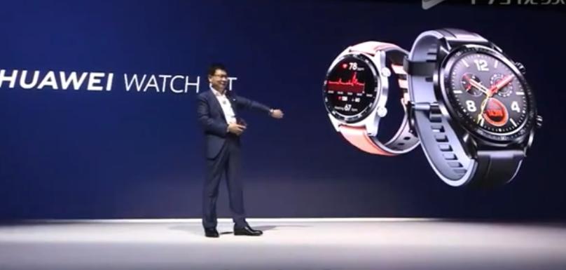 2018华为新品发布会: 华为 Watch GT 了解一下