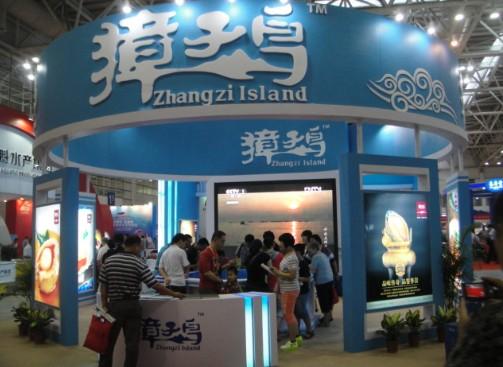 獐子岛向日本株式会社转让39%股权,保持双方战略伙伴关系