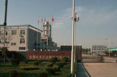 金禾实业前三季度净利7.5亿,精细化工产能扩增助增长