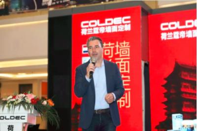 荷兰蔻帝南昌喜盈门旗舰店正式开业,全国布局再升级