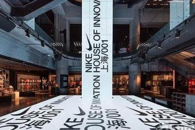 耐克首家House of Innovation概念店在上海正式开业