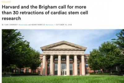 前哈佛学者篡改论文数据,31篇干细胞文章遭大量撤回