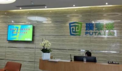 江苏如皋打造先进碳材料交易平台,诺奖得主受聘顾问