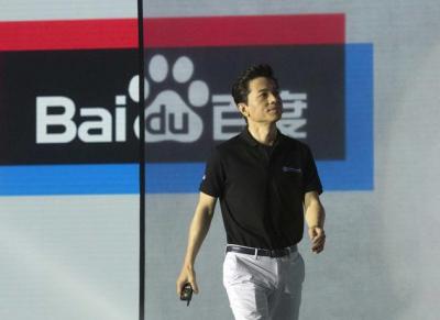 百度加入全球AI研究组织Partnership on AI,成首个中国企业会员