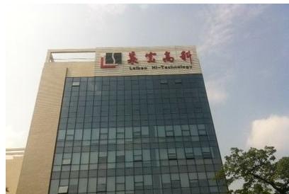 投资调研:莱宝高科南山工厂目前处于生产线停产闲置状态