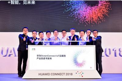 华为联合伙伴发布OceanConnect IoT云服务产业白皮书