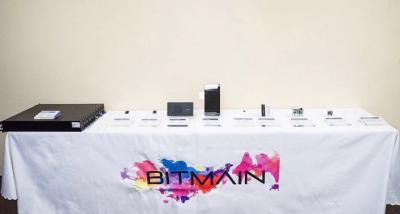 比特大陆发布终端AI芯片,布局机器人和物联网