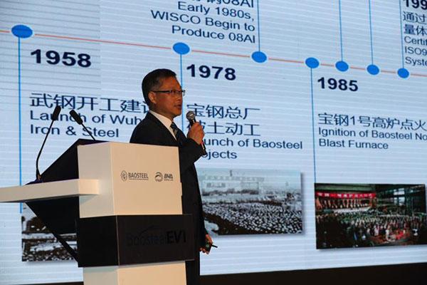 宝钢EVI模式,让汽车板占中国过半市场