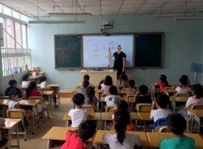 库帕推出Windows系统互动投影一体机,助力提高课堂互动频率